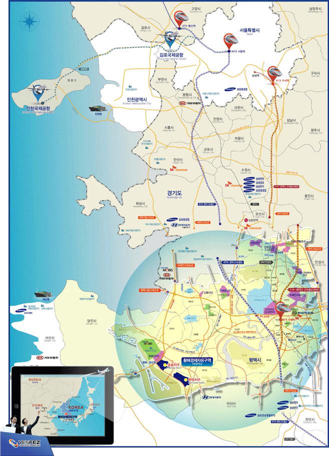 Gyeonggi Yellow Sea Free Economic Zone Authority