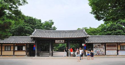 韩国民俗博物馆