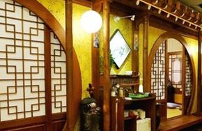 韩定食常绿饭店 图片1