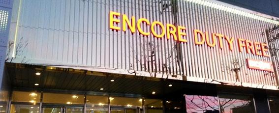 Encore 免税店
