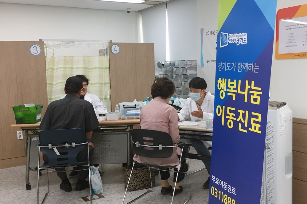 gyeonggi-provincial-medical-center-provides-support-to-57553-during-first-half-of-year1
