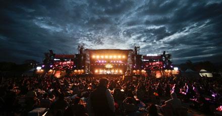 鳖岛国际爵士乐节